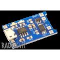 Зарядное устройство для Li-Ion, Li-Pol аккумуляторов на  TP4056LI-ION с защитой microUSB