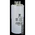 Конденсатор пусковой 1 mkF 450VAC (±5%) 50Hz (60Hz) CBB-60H выводы клемы
