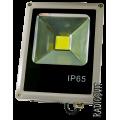 Прожектор светодиодный 10Вт серый IP65